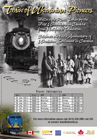 Historica Train of Ukrainian Pioneers